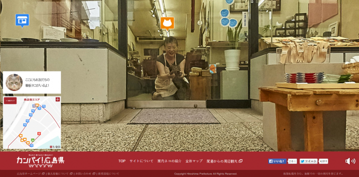 cat_street_view_japon