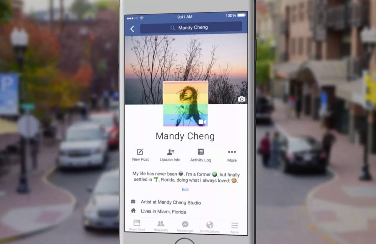 facebook-videos-foto-perfil(1)