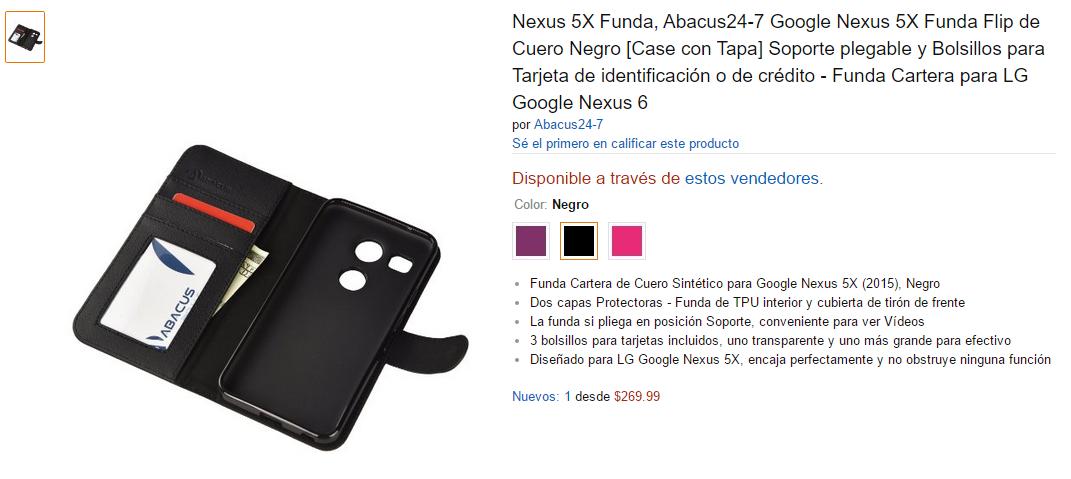 funda-LG-Nexus-5x-amazon-mexico