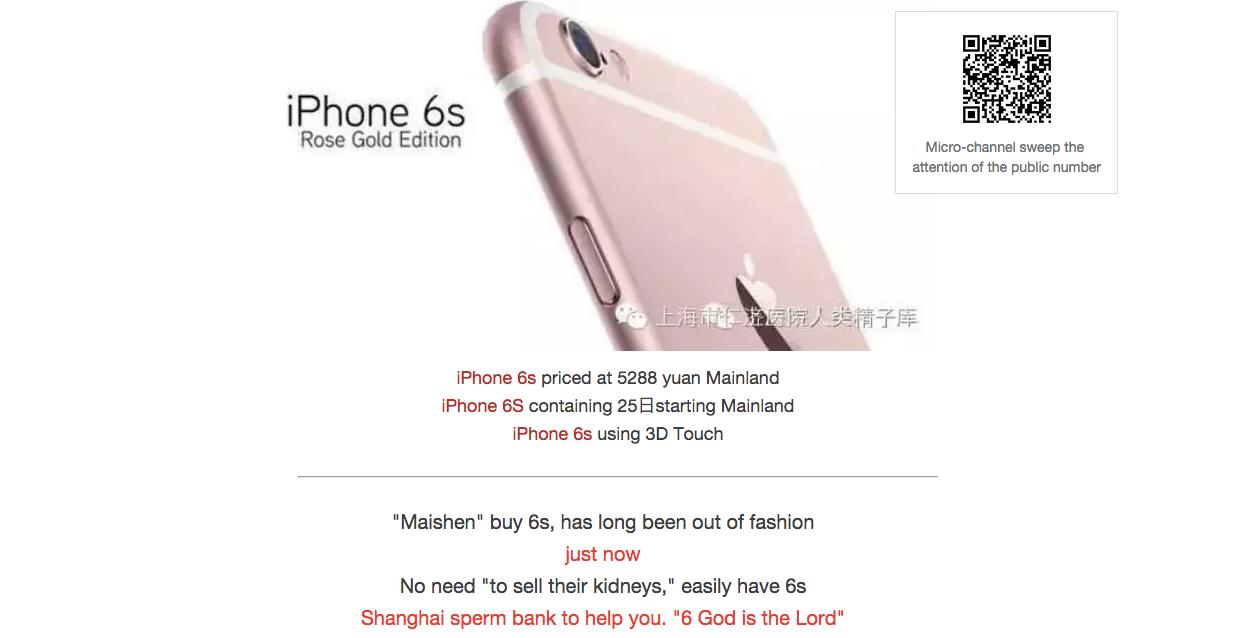 iPhone 6S por donacion de esperma