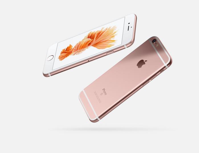 iphone6s-rosado-2015