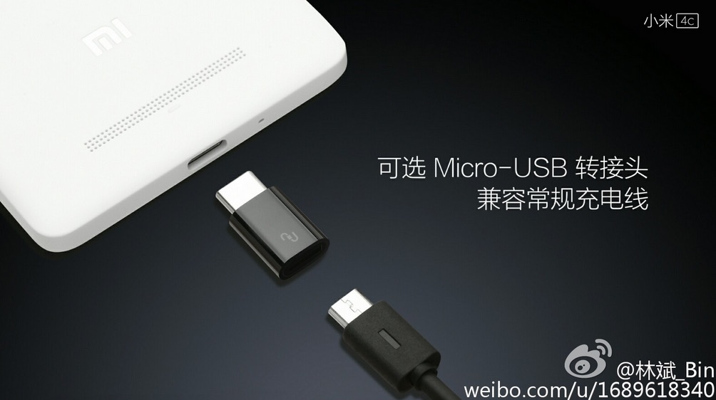 xiaomi-smartphone-usb-type-c(1)