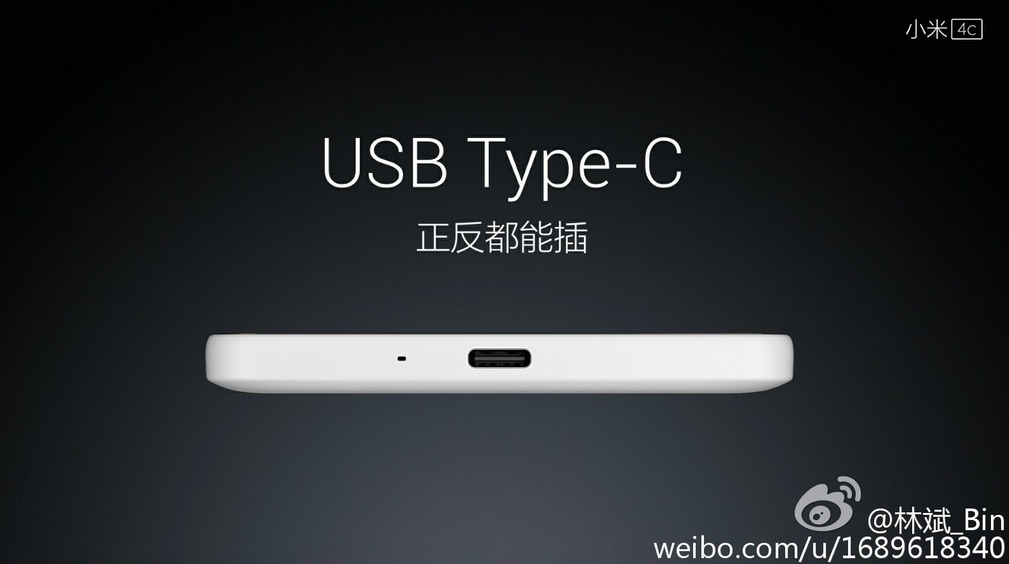 xiaomi-smartphone-usb-type-c(2)