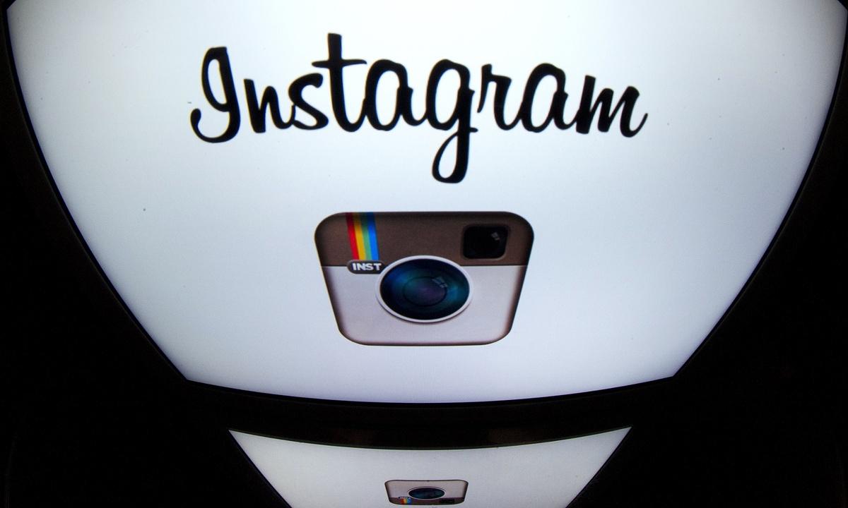 Instagram-quinto-aniversario