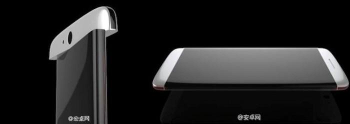 LeTV-Max-2-concepto