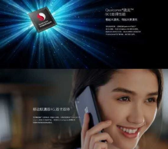 OnePlus-X-2