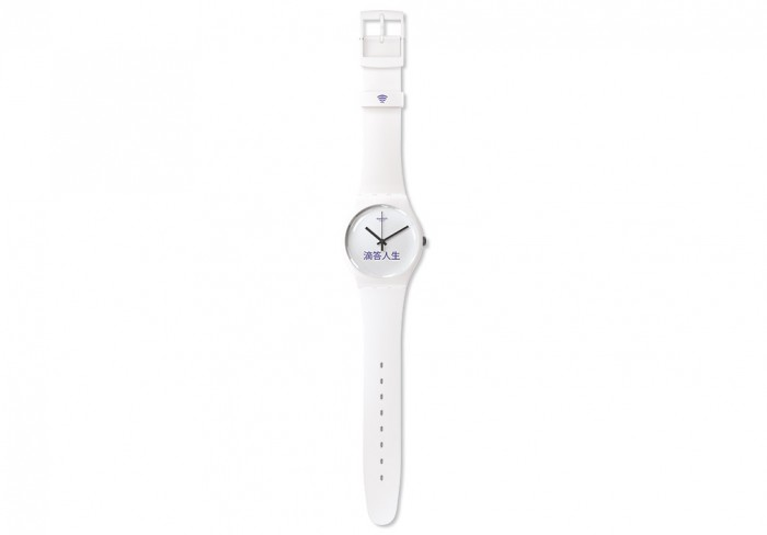 swatch -bellamy-blanco