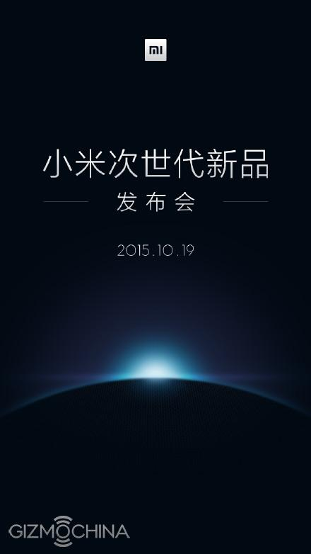 xiaomi-lanzamiento 19 octubre