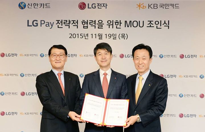 LG-lanzamiento-LG-Pay