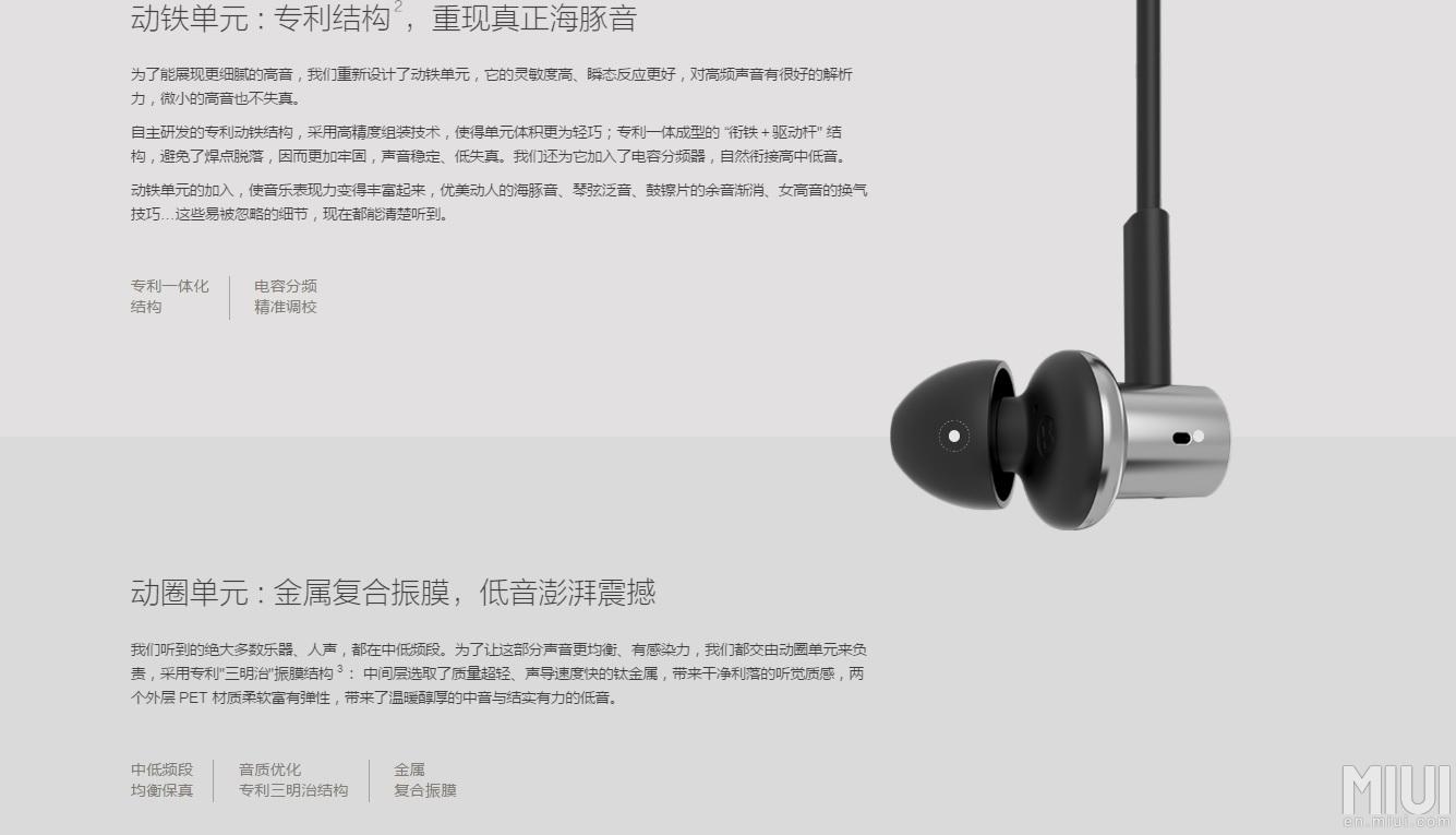 Xiaomi-Hybrid-Earphones-1