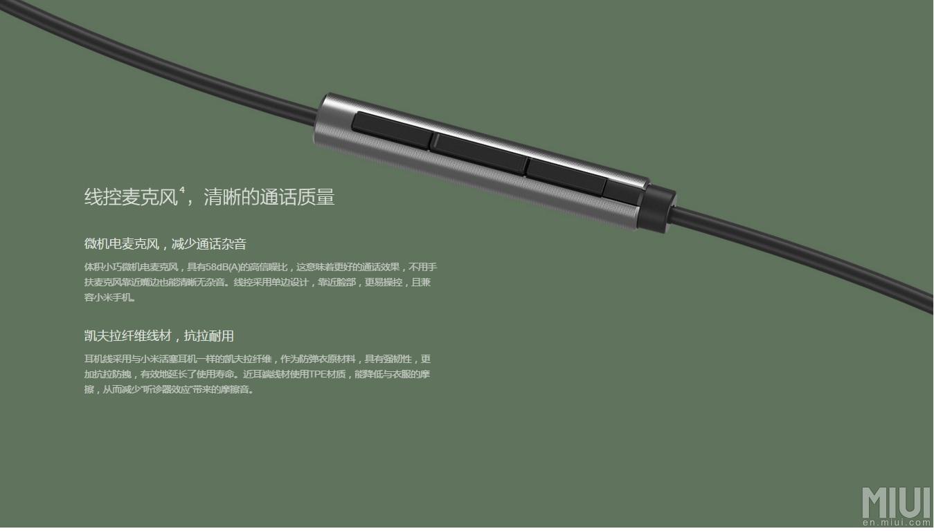 Xiaomi-Hybrid-Earphones-3
