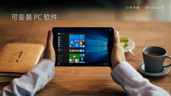 Xiaomi Mi Pad 2 llegará con Windows 10 y Android 5.1 Lollipop con MIUI 7