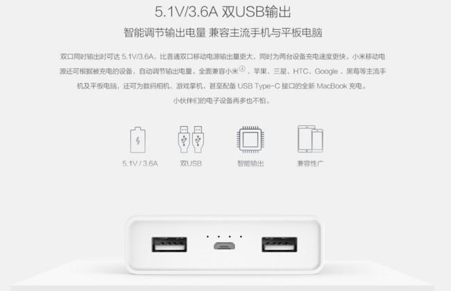 Xiaomi-Mi-20000mAh-powerbank caracteristicas