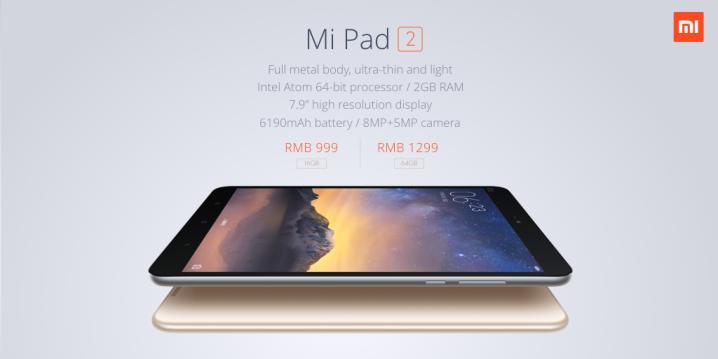 Precios del Xiaomi Mi Pad 2