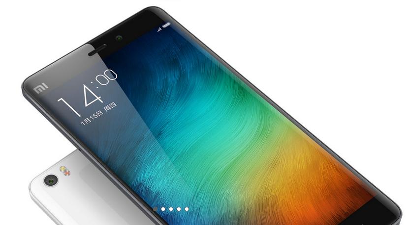 Xiaomi, el gran fabricante de China