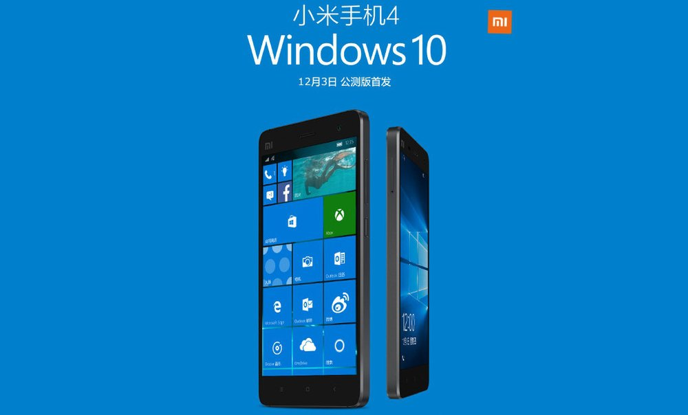 ROM de Windows 10 Mobile para el Xiaomi Mi 4