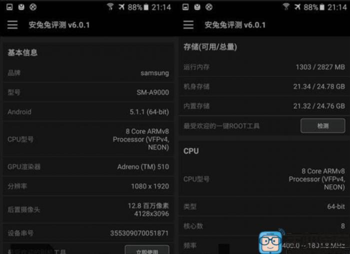 Samsung-Galaxy-A9-AnTuTu-Especificaciones