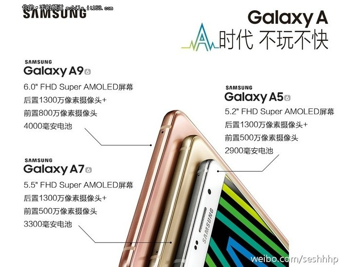 Samsung Galaxy A9 publicidad filtrada