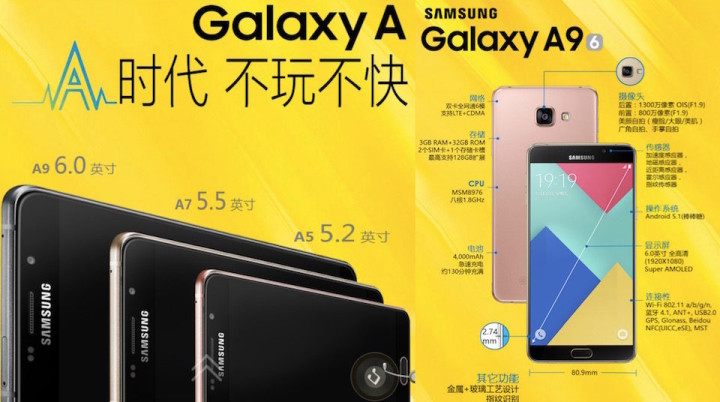 Folleto del Galaxy A9