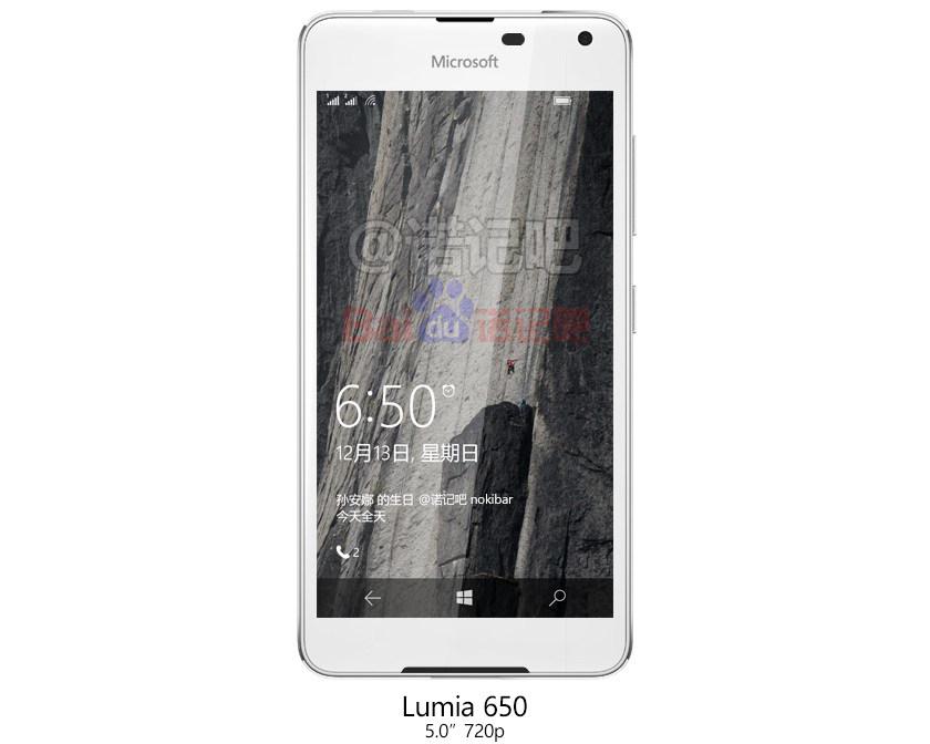 lumia 650 foto filtrada