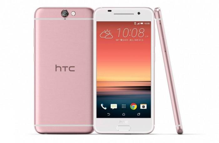HTC-One-A9-rosado-taiwan