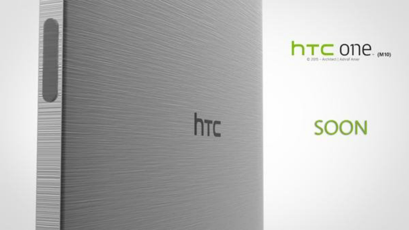 Teaser del HTC One M10