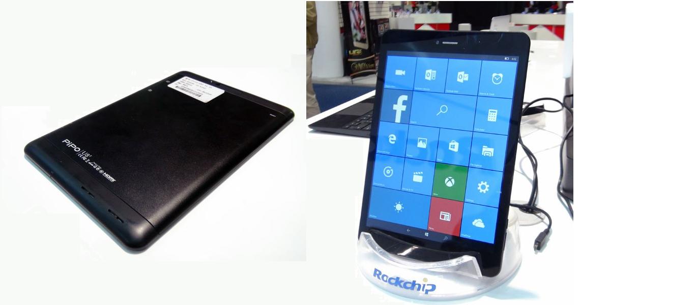 Pipi U8T Windows 10 Mobile CES 2016  2