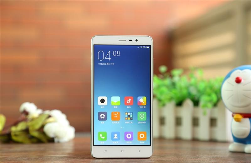 Xiaomi creció un 15% en 2015
