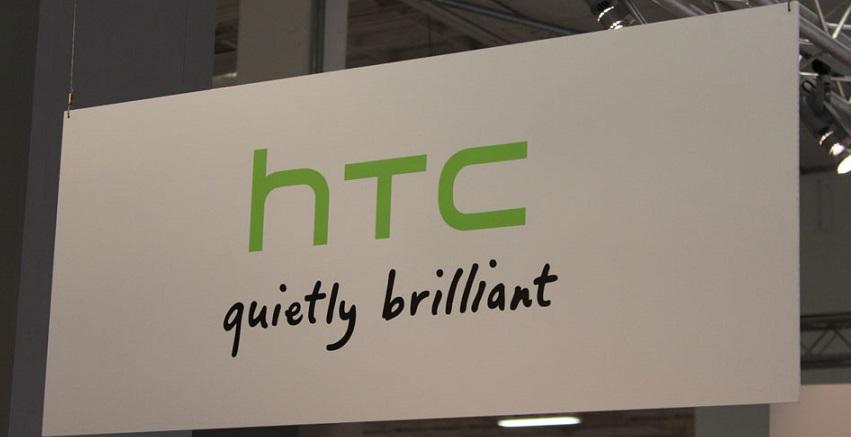 htc logo 2