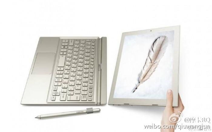 laptop-hibrida Huawei