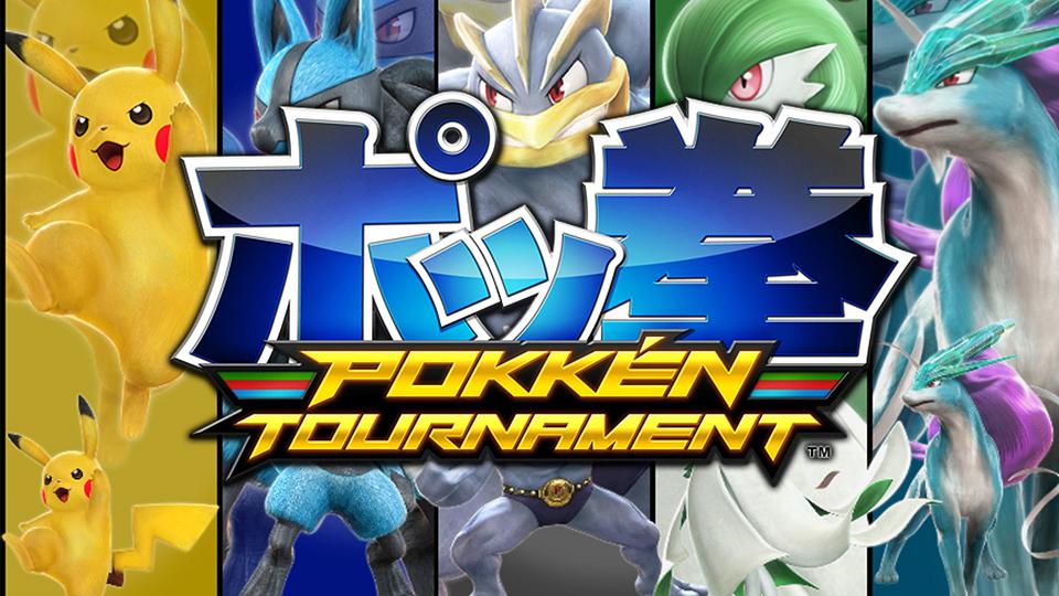 Pokken-tournament-para-wii-u