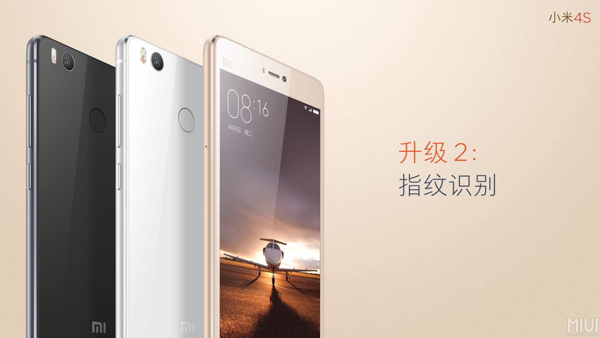 Xiaomi Mi 4S lanzamiento oficial mwc 2016 1