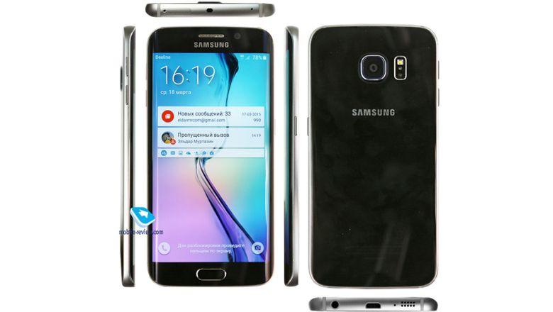 Render del Galaxy S7