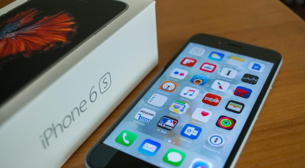 Adquirir un iPhone 6S nunca había sido tan facil