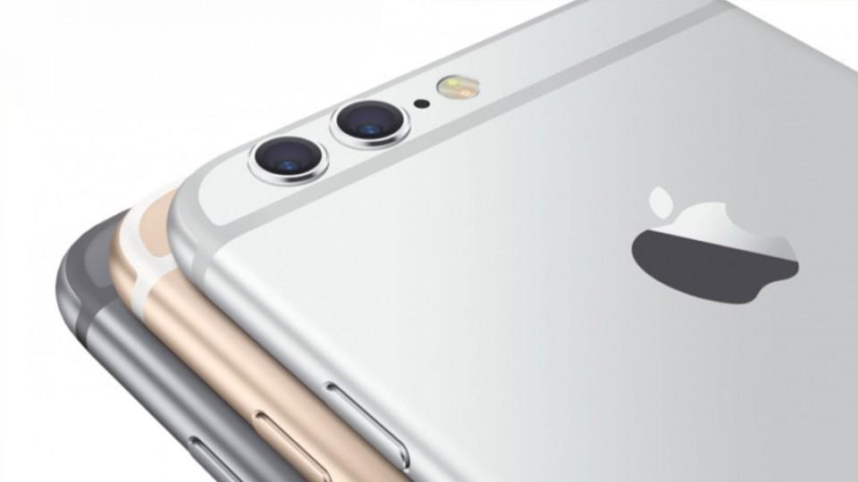 iphone dual lens