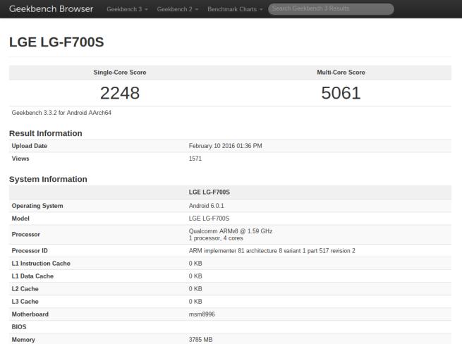 lg g5 benchmark