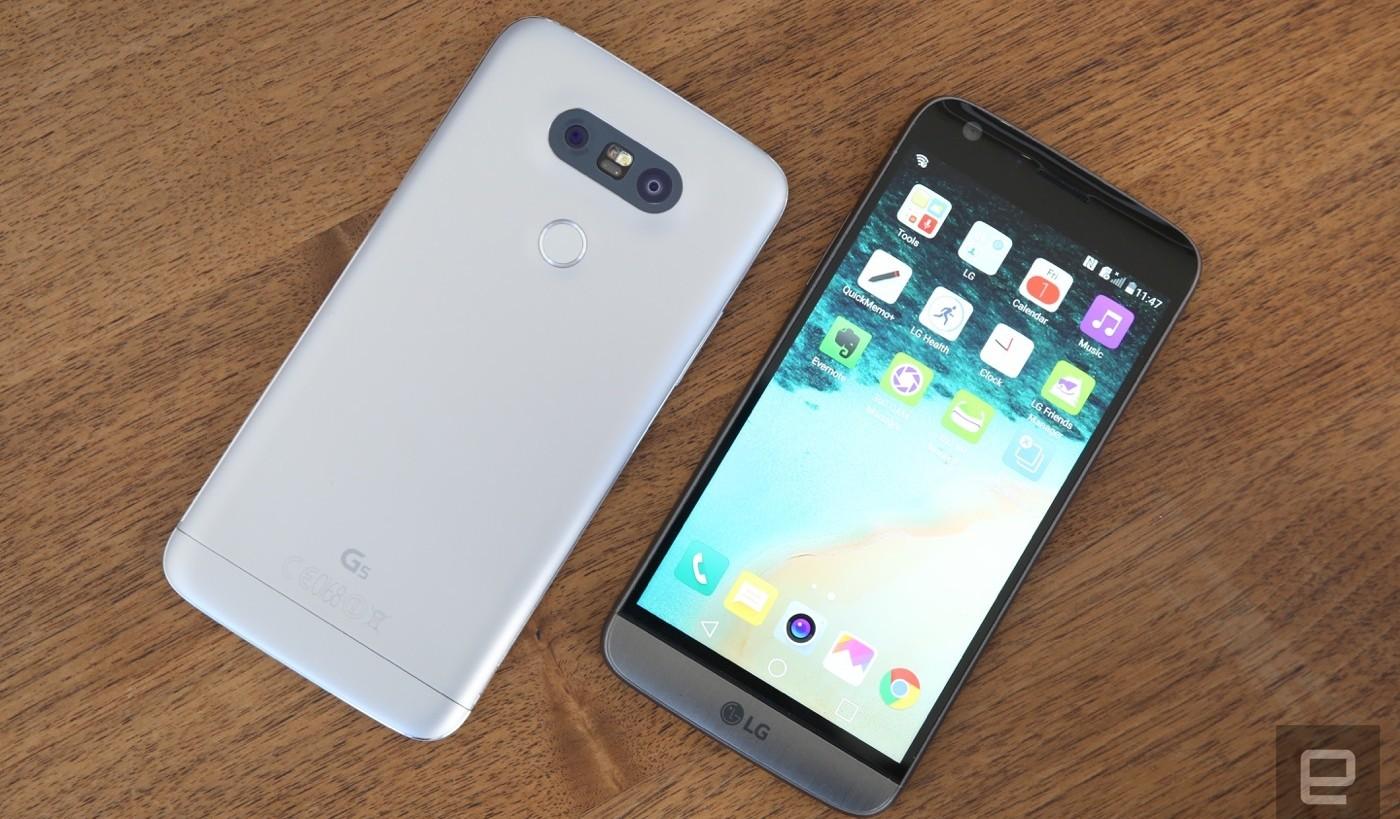LG G5, el primero del MWC 2016 en usar un Snapdragon 820