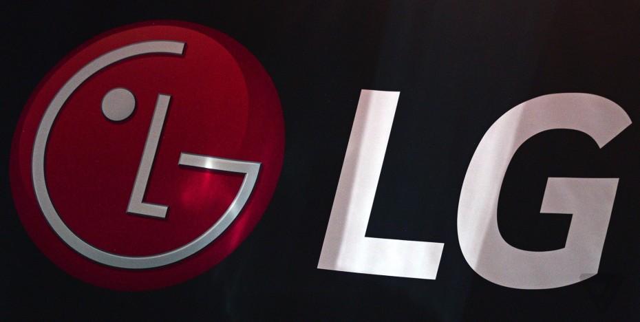 lg logo destacada