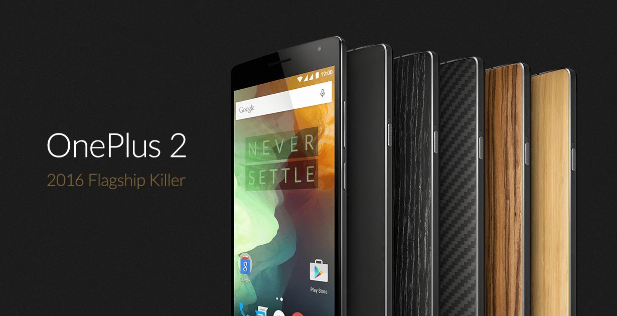 OnePlus 2 ahora es mucho más atractivo que nunca
