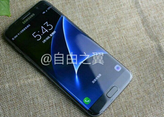 samsung Galaxy-S7-Edge-nueva filtracion
