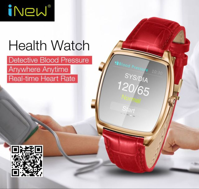 H-one-watch-1