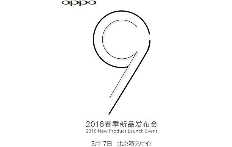 OPPO-R9-fecha presentacoin 17 marzo