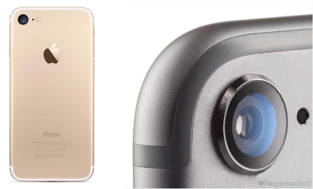 Este sería el diseño del nuevo iPhone