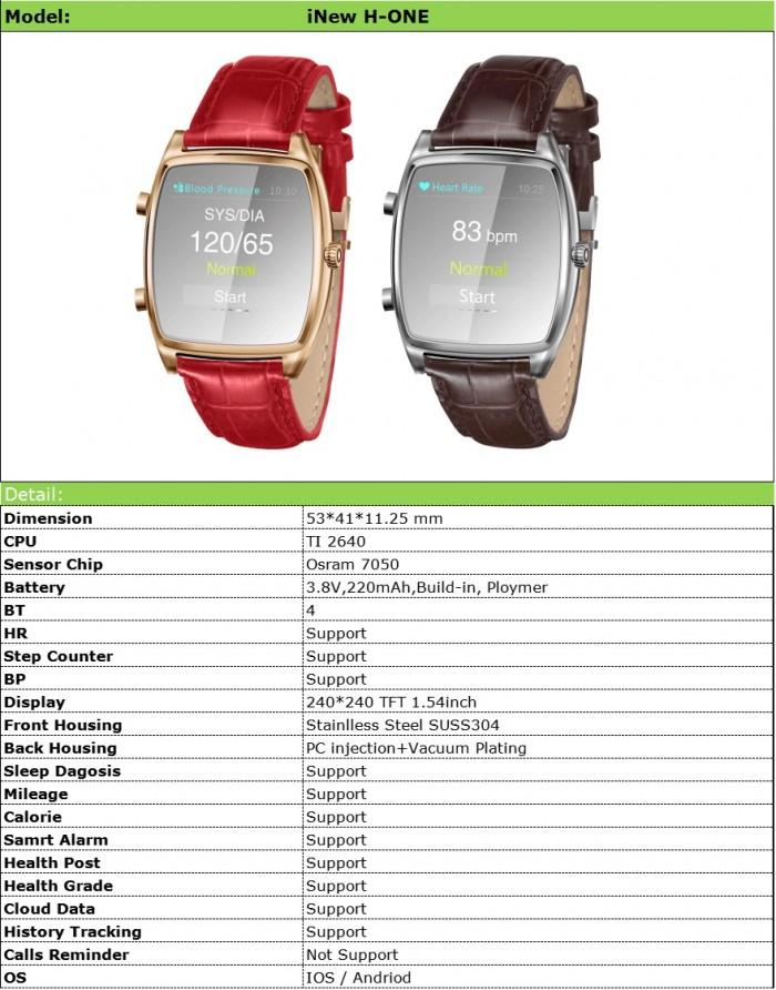 h- one smartwatch