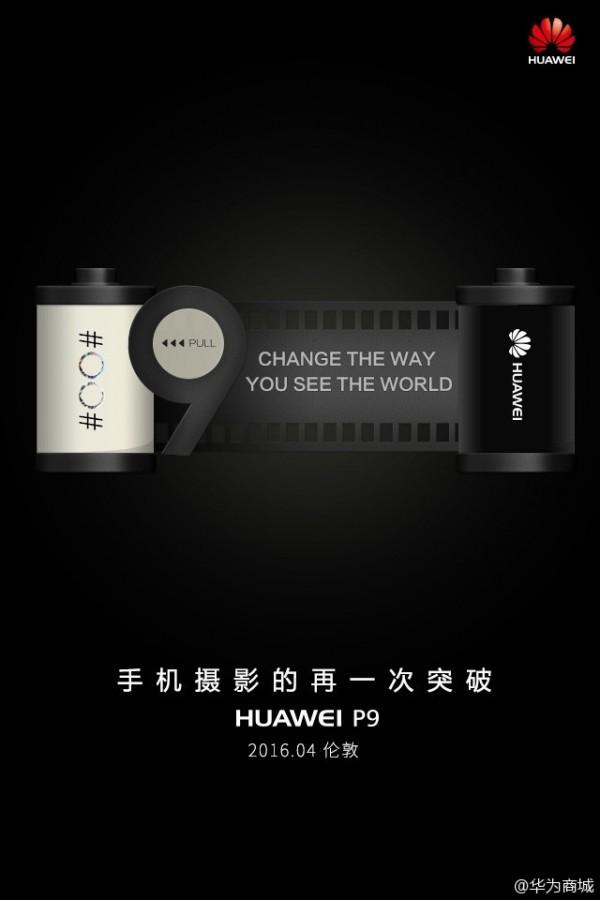 huawei p9 invitacion