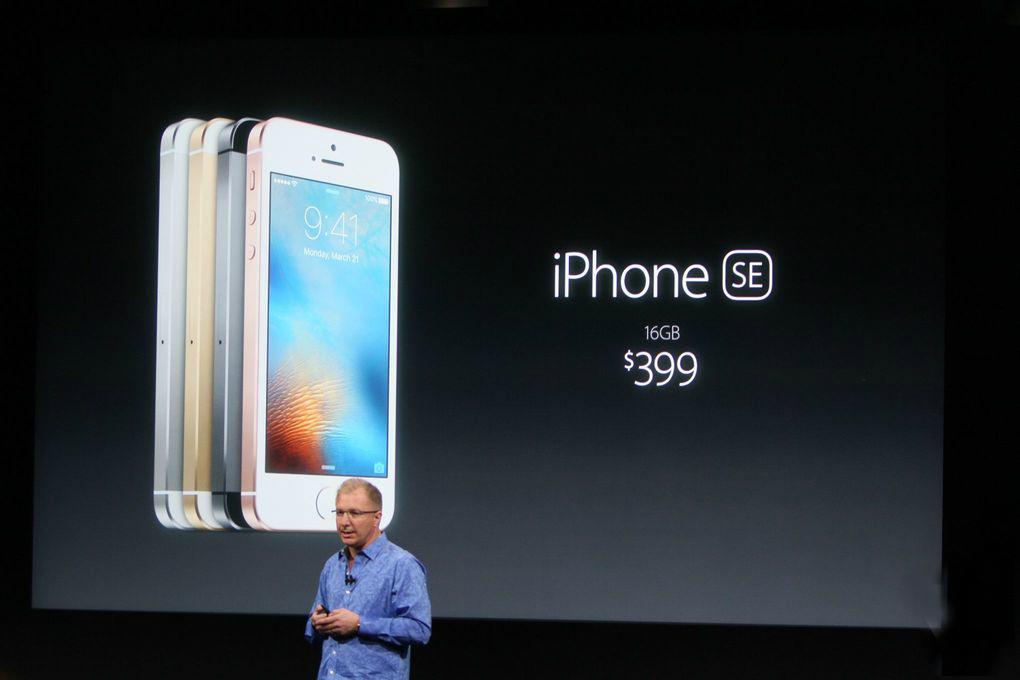 iPhone SE disponible desde $399 dólares