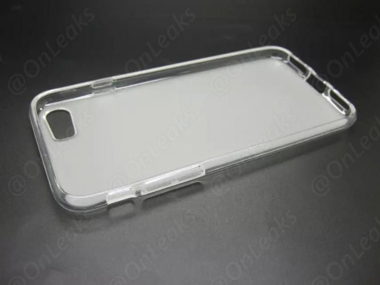 Supuesta funda protectora del iPhone 7