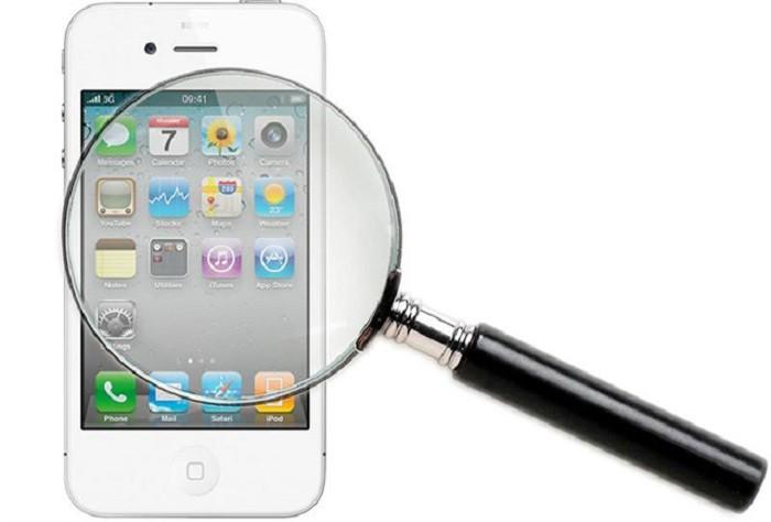 iphone-vigilado