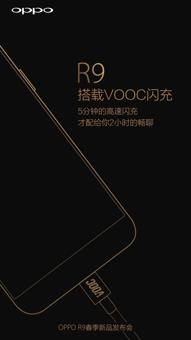 oppo-r9-fast-charge-super-vooc