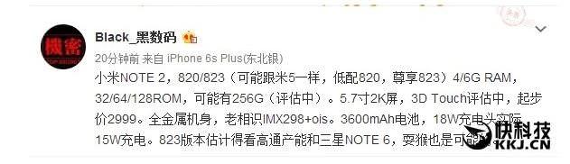 Especificaciónes filtradas de Xiaomi Mi Note 2